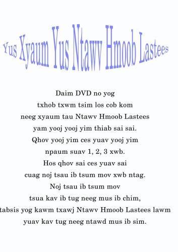 Yus Xyaum Yus Ntawv Hmoob Lastees
