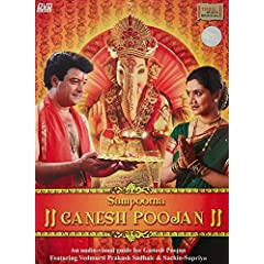 Sampoorna Ganesh Poojan: An Audio-Visual Guide For Ganesh Poojan