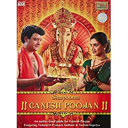 Sampoorna Ganesh Poojan: An Audio-Visual Guide For Ganesh Poojan
