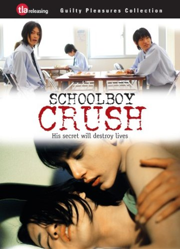 Schoolboy Crush (Ws Sub)
