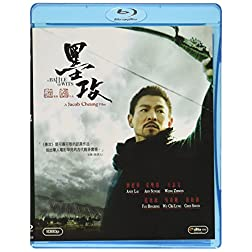 A Battle of Wits (A Jacob Cheung Film) [Blu-ray]