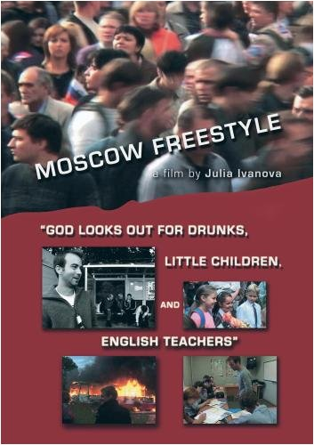 Moscow Freestyle (Home Use)