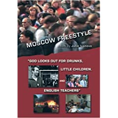 Moscow Freestyle (College/Library Use/Public Performance Rights )