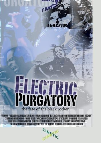 Electric Purgatory
