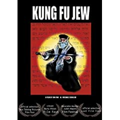Kung Fu Jew