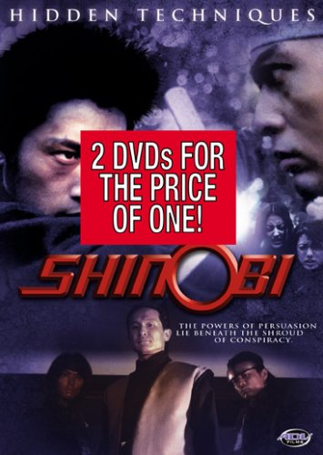 Shinobi, Vol. 3: Hidden Techniques/Shinobi, Vol. 4: A Way Out