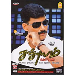 Satyam - DVD