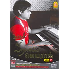 Hits of Harris Jayaraj Vol.2 - DVD