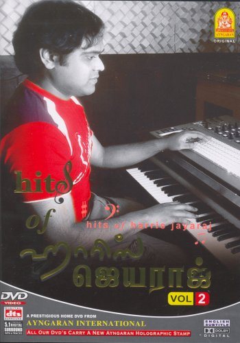 Hits of Harris Jayaraj Vol.2 - DVD