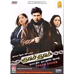 Dhaam Dhoom - DVD