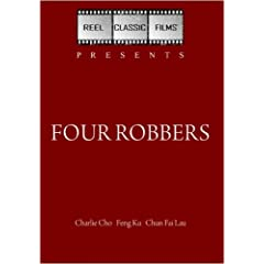 Four Robbers (1987)