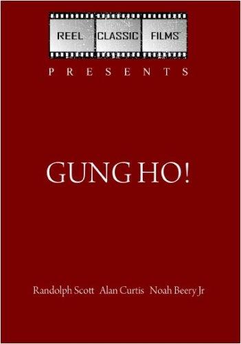 Gung Ho! (1943)