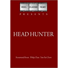 Head Hunter (1982)