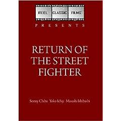 Return of the Street Fighter (1974)