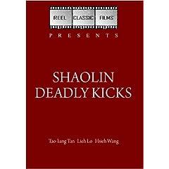 Shaolin Deadly Kicks (1977)