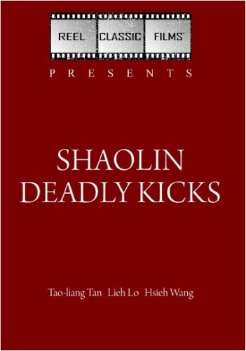 Shaolin Deadly Kicks (1977)