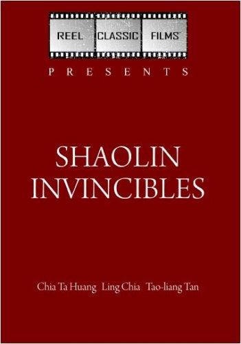 Shaolin Invincibles (1977)