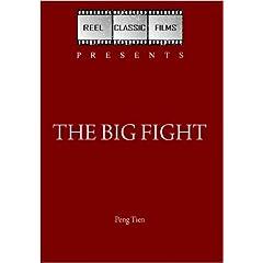 The Big Fight (1972)