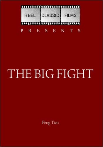 The Big Fight (1972)
