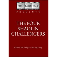 The Four Shaolin Challengers (1977)