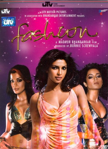Fashion (2008) DVD