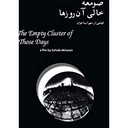 The Empty Cluster of Those Days( English+ Farsi Languages)