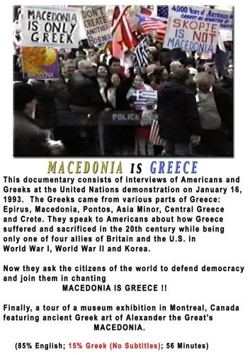 MACEDONIA IS GREECE