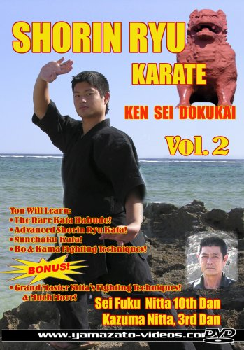Shorin Ryu Karate Ken Sei Dokukai Vol 2