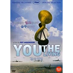You The Living