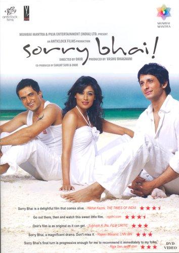 Sorry Bhai (2008) - DVD