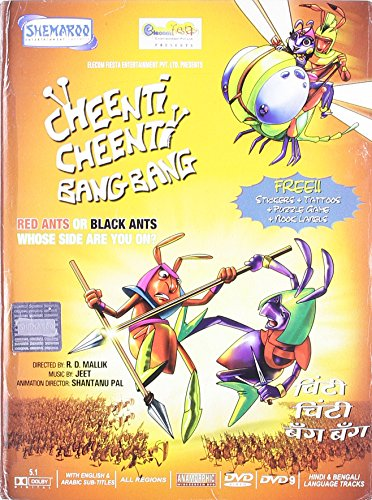 Cheenti Cheenti Bang Bang (2008) DVD