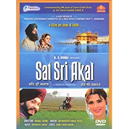 Sat Sri Akal (2008) DVD