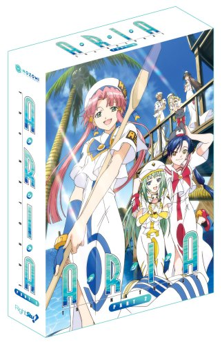 Aria The Natural Part 2 DVD Collection (Season 2)
