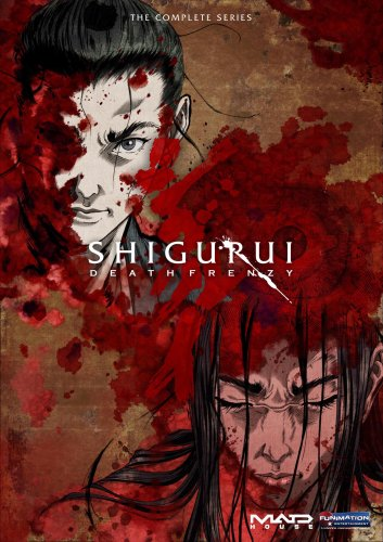 Shigurui: Death Frenzy Complete Box Set