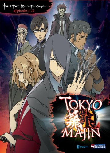 Tokyo Majin: Season One, Part Two