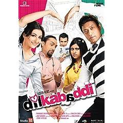 Dil Kabaddi (2008) DVD