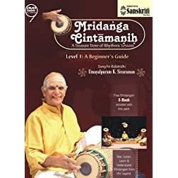 Mridanga Cintamanih Level 1 A Beginners Guide