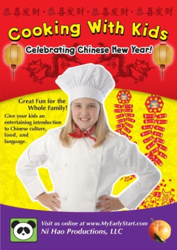 Cooking With Kids: Celebrating Chinese New Year