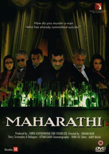 Maharathi (Dvd)
