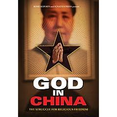 God in China