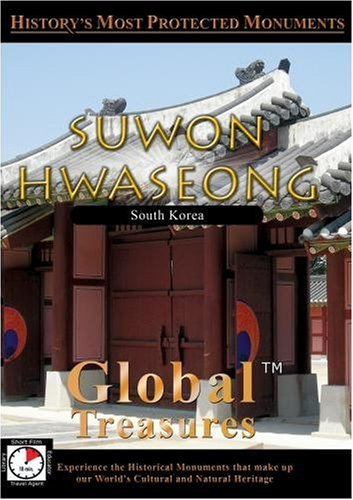 Global Treasures  SUWON HWASEONG - South Korea