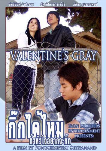Valentine's Grey