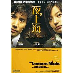 Longest Night in Shanghai