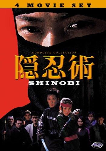 Shinobi: Complete Collection
