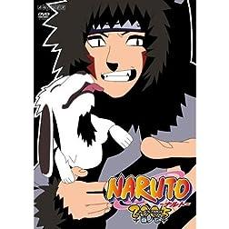 Vol. 26-Naruto