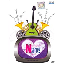 N Series Nasir Husain Hits Vol 1 (DVD)