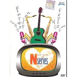 N Series Nasir Husain Hits Vol 2 (DVD)
