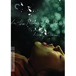 In the Realm of the Senses - Criterion Collection
