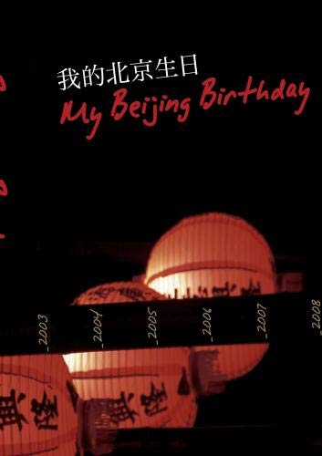 My Beijing Birthday