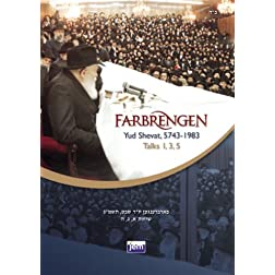 Farbrengen Yud Shevat, 5743-1983 Talks 1,3,5